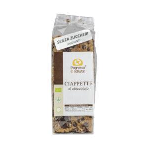 Snack Integrali Ciappette al Cioccolato, Biologici, Vegani e senza zucchero